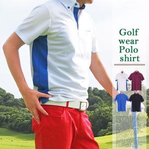 ゴルフウェア メンズ ポロシャツ ゴルフ 無地 半袖 ボタンダウン メンズウェア スポーツ ゴルフウエア スコッチガード|topism