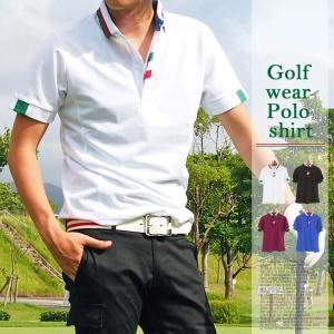 ゴルフウェア メンズ ポロシャツ ゴルフ 無地 半袖 ポロシャツ ゴルフウエア イタリアライン スポーツ スコッチガード|topism