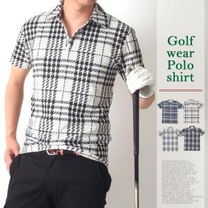 ゴルフウェア メンズ ポロシャツ 半袖 ゴルフ トップス スポーツウェア チェック柄 チドリ格子 ストレッチ スポーツ 男性用 紳士 春夏|topism