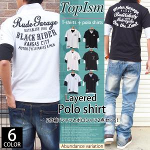 ポロシャツ メンズ 2点セット 半袖 ポロシャツ 鹿の子 無地 刺繍 レイヤード Tシャツ カットソー アメカジ トップス メンズファッション|topism