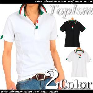 メンズポロシャツ イタリアライン ストレッチ 無地 半袖 スキッパー タイト|topism