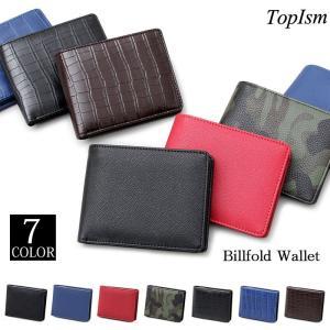 二つ折り財布 メンズ 財布 サイフ さいふ フェイクレザー 2つ折り財布 ビジネス クロコ型押し 男性用 カード入れ 小銭入れ ファッション小物 topism