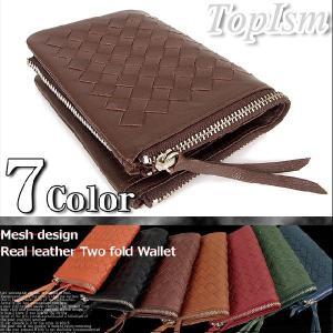 財布 メンズ 二つ折り財布 本革 レザー 編み込み ウォレット財布 ウォレット メンズ財布 ウオレット メンズファッション 通販 topism