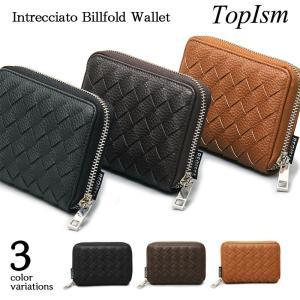 二つ折り財布 メンズ 財布 ラウンドファスナー サイフ さいふ コンパクトウォレット 2つ折り財布 男性用 メッシュ 編みこみ ジップ カード 小銭入れ 小物 topism
