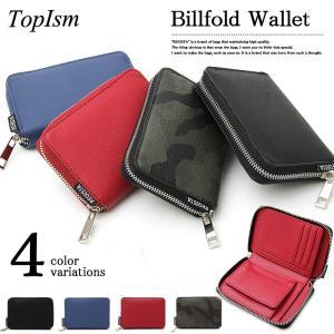 二つ折り財布 メンズ 財布 ラウンドファスナー サイフ さいふ フェイクレザー コンパクトウォレット 2つ折り財布 男性用 カード入れ 小銭入れ ジップ 小物 topism