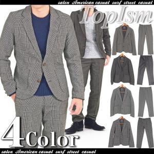 セットアップ メンズ テーラードジャケット スーツ 上下セット スラックス トラウザーズ ノッチドラベル ウール混ツイード|topism