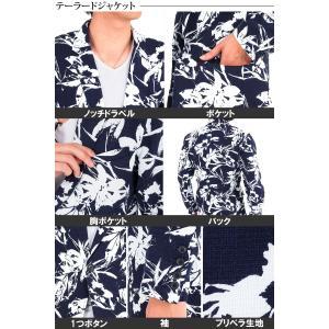 メンズテーラードジャケット セットアップ 上下セット ノッチドラペル プリペラ織 ボタニカル 花柄 フラワープリント|topism|04