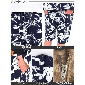 メンズテーラードジャケット セットアップ 上下セット ノッチドラペル プリペラ織 ボタニカル 花柄 フラワープリント|topism|05
