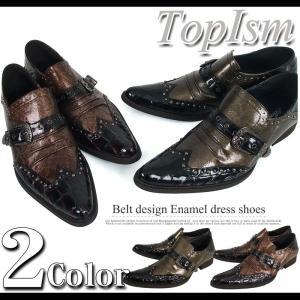 ドレスシューズ メンズ お兄系 ホスト 短靴 エナメル|topism