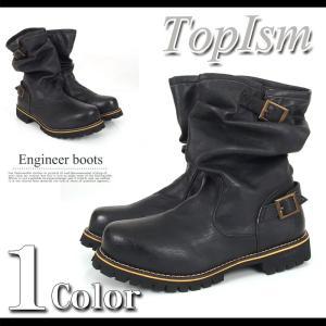 メンズブーツ エンジニアブーツ ロングブーツ|topism
