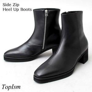 ヒールブーツ メンズ サイドジップブーツ ショートブーツ シューズ 靴|topism
