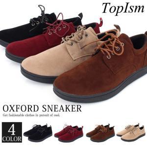 カジュアルシューズ メンズ 靴 オックスフォードシューズ スウェード調 スエード 軽量 短靴 ローカット スニーカー レースアップ|topism