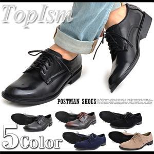 カジュアルシューズ メンズ 短靴 レースアップ ローカット オックスフォードシューズ メンズ靴 ドレスシューズ  プレーントゥ ビジネスシューズ|topism
