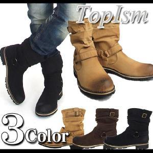 ブーツ メンズ ロングブーツ スウェードブーツ エンジニアブーツ|topism