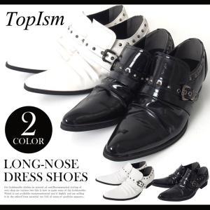 カジュアルシューズ メンズ ドレスシューズ 靴 シューズ 短靴 ドレープ エナメル ベルト フェイクレザー シークレット ロングノーズ 黒 白 ブラック ホワイト|topism