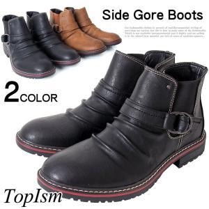 サイドゴアブーツ メンズ ショートブーツ エンジニアブーツ サイドジップブーツ ドレープ フェイクレザー ベルト メンズ靴 シューズ|topism