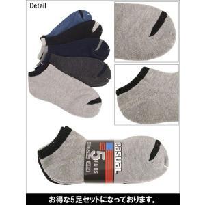 メンズスニーカーソックス 5足セット 靴下 アンクルソックス ショートソックス|topism|03