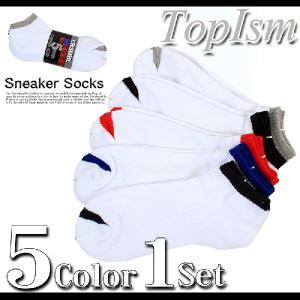 メンズスニーカーソックス ホワイト 5足セット 靴下 アンクルソックス ショートソックス|topism
