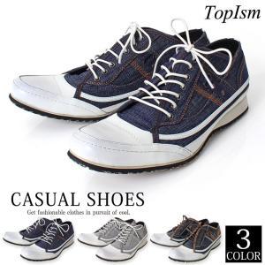 カジュアルシューズ メンズ 靴 スニーカー デニム スウェット フェイクレザー ビンテージ加工 レースアップ 短靴 ローカット|topism