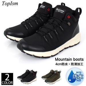 スニーカー メンズ ワークブーツ 4センチ防水加工 防滑ソール レースアップ アウトドア シューズ 靴|topism