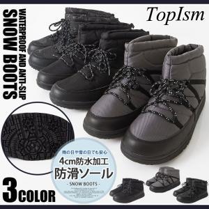 スノーシューズ メンズ 防寒ブーツ ナイロン 靴 スノーブーツ ワークブーツ ショートブーツ 4センチ防水加工 防滑ソール 撥水加工 暖かい 保温 冬 雪|topism