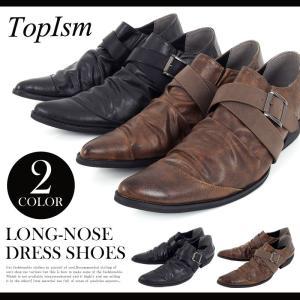 カジュアルシューズ メンズ 短靴 ドレスシューズ ローカット 靴 シューズ シークレットシューズ フェイクレザー ベルト ドレープ ロングノーズ|topism