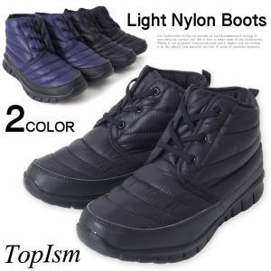 スノーシューズ メンズ 防寒 ブーツ ワーク スノーブーツ ナイロン 軽量 機能 暖かい 中綿入り アウトドア 靴 秋冬靴 ウィンター レースアップ topism