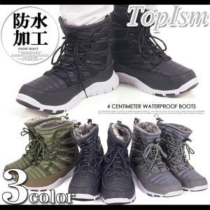 ブーツ メンズ ワークブーツ スニーカー 靴 シューズ 防水 防寒 ブーツ スノーブーツ ファー 裏ボア 冬 雪 暖かい レースアップ topism