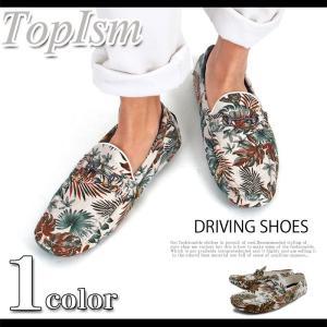 ドライビングシューズ メンズ スリッポン ビット ローファー 花柄 フラワー 靴 カジュアルシューズ メンズファッション 短靴 メンズ靴 春夏|topism