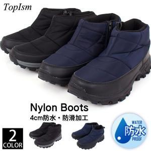 メンズワークブーツ 4センチ防水加工 防寒ブーツ スノーブーツ ナイロン 防滑ソール|topism