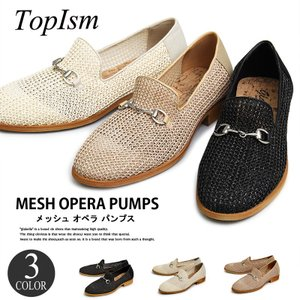 オペラシューズ メンズ カジュアルシューズ ローファー パンプス スリッポン メッシュ モカシン メンズファッション 通販 メンズ靴 靴 短靴|topism