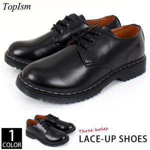 カジュアルシューズ メンズ 靴 シューズ 短靴 クリアソール 3ホール レースアップ ローカット ドレスシューズ フェイクレザー|topism