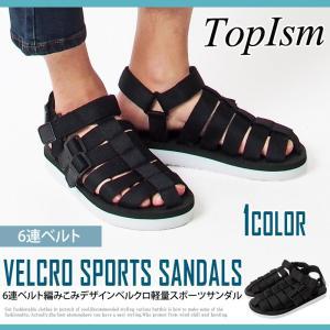 サンダル メンズ スポーツサンダル アウトドアサンダル スポサン グラディエーターサンダル ベルクロ ストラップ 無地 軽量 シューズ 靴 topism