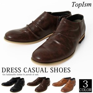 カジュアルシューズ メンズ ブーツ 靴 短靴 ローカットドレープ加工 サイドファスナー  フェイクレザー|topism