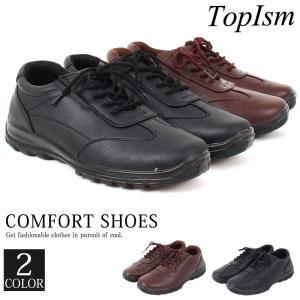 コンフォートシューズ メンズ ビジネスシューズ スニーカー 通勤通学 仕事 軽量 ウォーキングシューズ レースアップ ローカット 短靴|topism