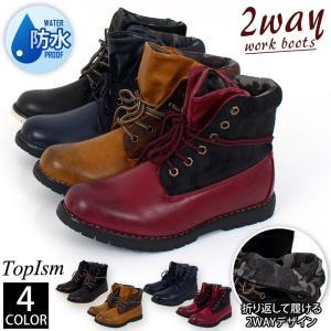 ブーツ メンズ ワークブーツ アンティーク加工 2WAY カモフラ ロールトップ レースアップ フェイクレザー 靴 シューズ|topism