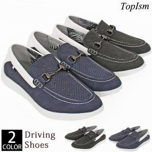 ドライビングシューズ メンズ ローファー スリッポン モカシン フラットシューズ 軽量 メンズ靴 カジュアルシューズ  短靴|topism