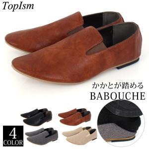 カジュアルシューズ メンズ スリッポン バブーシュ 2WAY スムース キャンバス  ローファー メンズ靴 短靴 オペラシューズ|topism