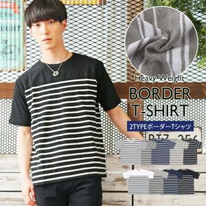 Tシャツ メンズ 半袖 ボーダーTシャツ Vネック ボーダー Tシャツ カットソー マリンボーダー ランダム 春夏|topism|02