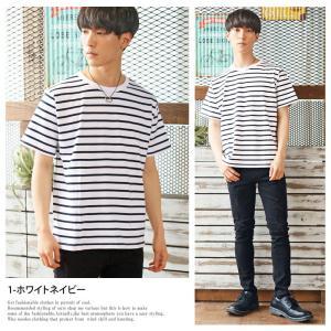 Tシャツ メンズ 半袖 ボーダーTシャツ Vネック ボーダー Tシャツ カットソー マリンボーダー ランダム 春夏|topism|03