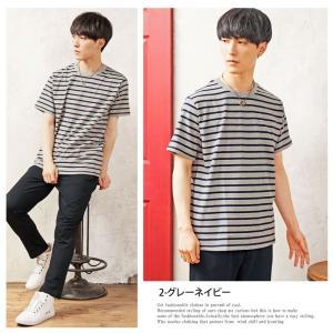 Tシャツ メンズ 半袖 ボーダーTシャツ Vネック ボーダー Tシャツ カットソー マリンボーダー ランダム 春夏|topism|04