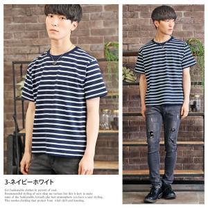 Tシャツ メンズ 半袖 ボーダーTシャツ Vネック ボーダー Tシャツ カットソー マリンボーダー ランダム 春夏|topism|05
