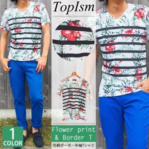 Tシャツ メンズ 半袖 Vネック ボーダー フラワープリントTシャツ 花柄Tシャツ|topism