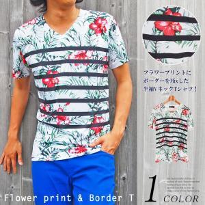 Tシャツ メンズ 半袖 Vネック ボーダー フラワープリントTシャツ 花柄Tシャツ|topism|02