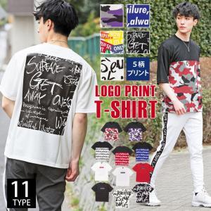 Tシャツ メンズ 半袖 ワイドシルエット ビッグシルエット オーバーサイズ カモフラ 総柄 ペイントロゴ ボックスロゴ ストリート クルーネック topism
