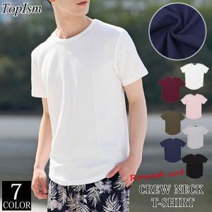 Tシャツ メンズ 半袖 2重織 無地 クルーネック カットソー インナー トップス 裾ラウンド ティーシャツ サーマル|topism