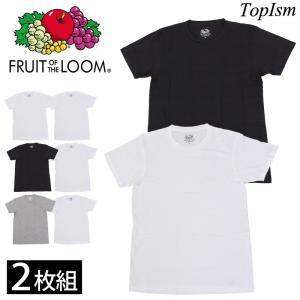 FRUIT OF THE LOOM フルーツ オブ ザ ルーム 2枚入り パックTシャツ 半袖Tシャツ 無地 クルーネック ベーシック 男女兼用 ユニセックス 2点セット|topism