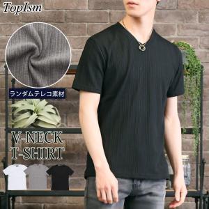 メンズ半袖Tシャツ ランダムテレコ素材 無地 Vネック 半袖カットソー タイト 細身|topism