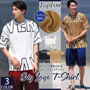ビッグロゴ ワイドシルエット Tシャツ topism