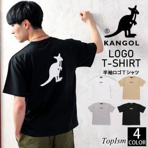 KANGOL/カンゴール 別注 Tシャツ メンズ 半袖 ビッグシルエット オーバーサイズ ワイド カットソー 男女兼用 ユニセックス 新作 ブランド ロゴプリント|topism